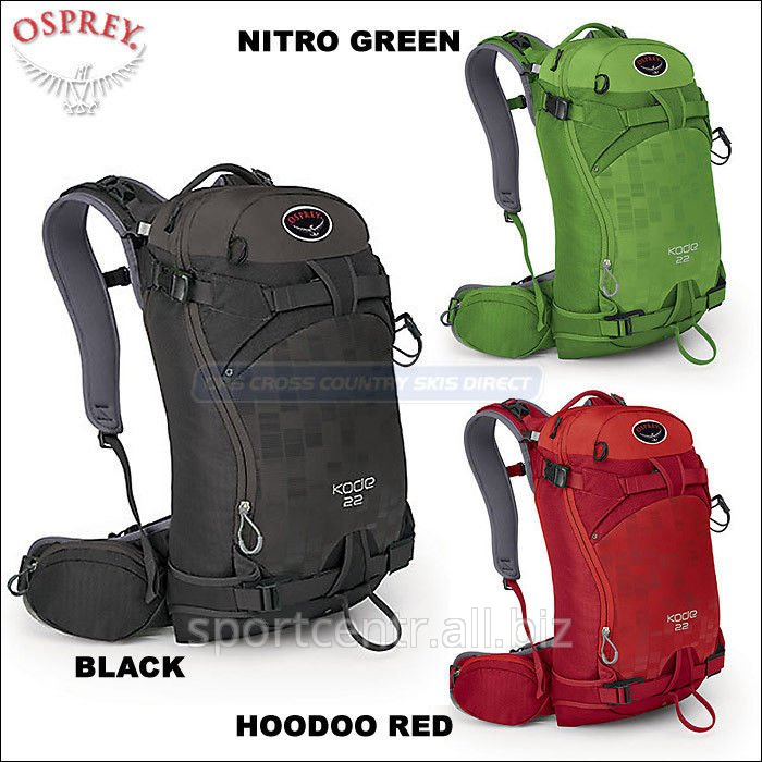 Рюкзак osprey kode 22 красивые рюкзаки для школы
