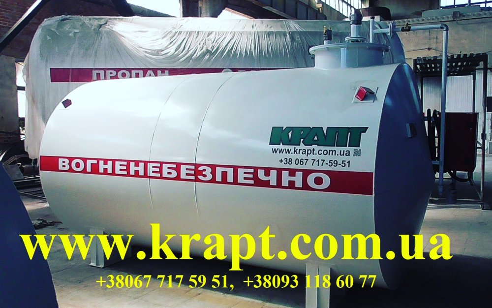 Buy The tank for fuels and lubricants, with processing equipmen