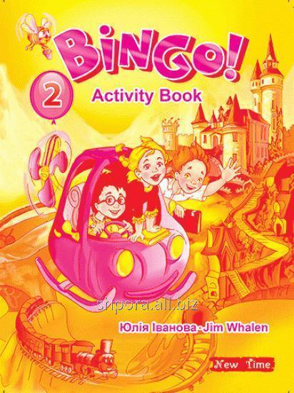 Bingo! Activity book. Level 2. Бінго! Робочий зошит. Рівень 2. Іванова Ю.