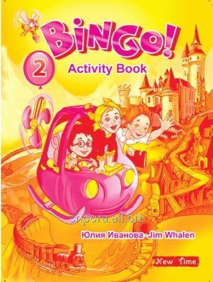 Bingo! Activity book. Level 2. Бинго! Рабочая тетрадь. Уровень 2. Иванова Ю.