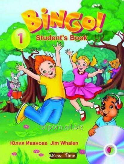 Bingo! Student`s book. Level 1. Бинго! Книга для ученика. Уровень 1. Иванова Ю.