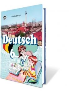 Deutsch 6кл.. Басай Н. П. (Підручник) (2 рік навчання). Басай Н. П.