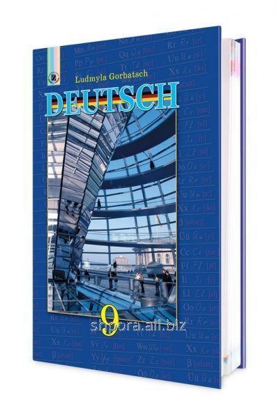Deutsch 9 кл. (як друга іноземна)  Горбач Л. В.