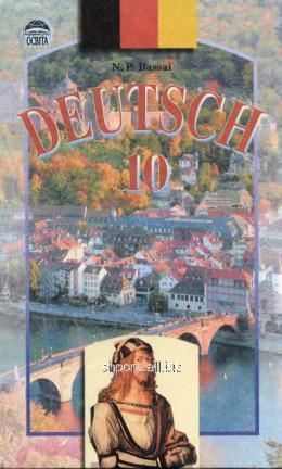 Deutsch. Підручник з німецької мови для 10 класу. Басай Н. П.