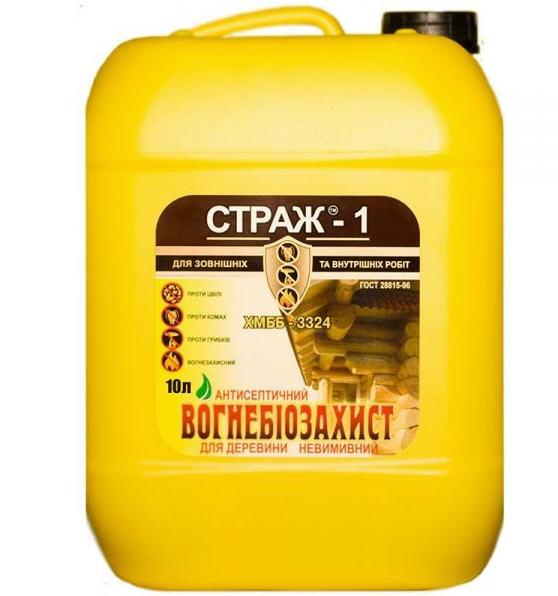 """Купить Огнебиозащитные пропитки для древесины, огнебиозащита """"СТРАЖ-1"""" (180л.) Готовый раствор, купить, заказать, купить оптом, огнебиозащиты для дерева, Киев, Украина"""