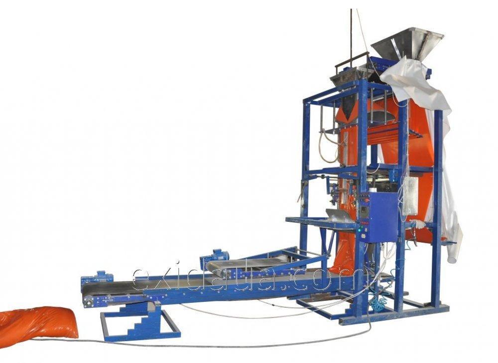 Фасовочно-упаковочная линия АФ-10-ОБ