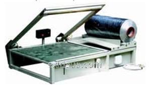 СвПУ-02 Блок предварительной подготовки упаковки (БППУ) к усаживанию (угловой)