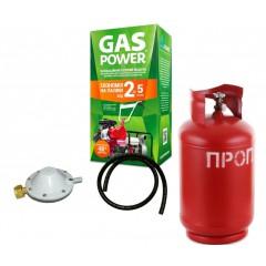 Купить Комплект Газобаллонного Оборудования GASPOWER® для трицикла