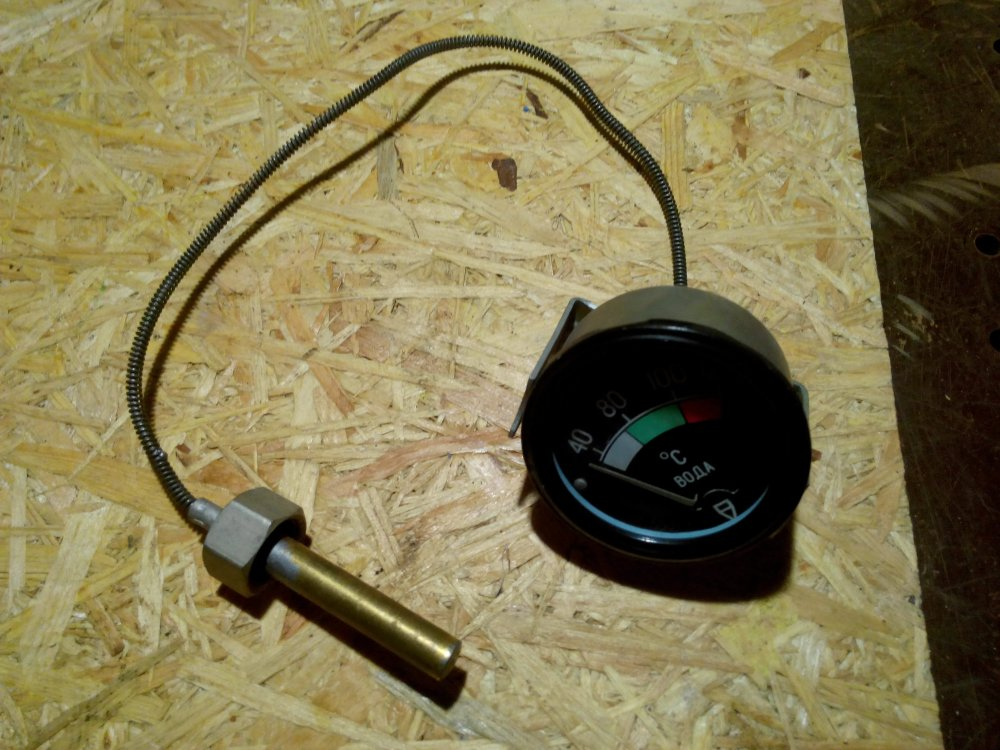 Термометр, датчик температуры  УТ-200