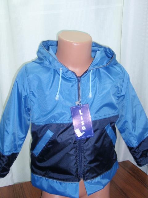 Куртка для мальчика мод.№807