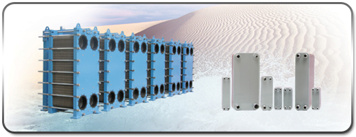 Buy Heatexchange lamellar device