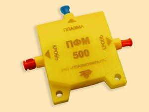 Купить Плазмофильтр мембранный ПФМ-500