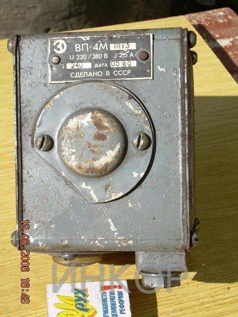 Концевой выключатель ВП-4м к электроприводам