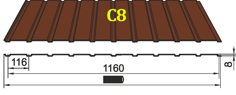 Профнастил С-8 Тайгер Стил, 0.5 мм цветной