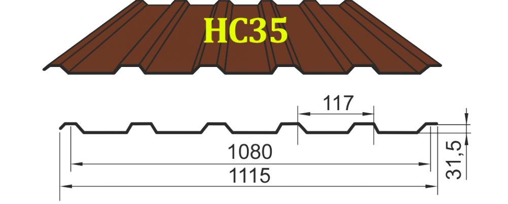 Профнастил HС-35 Тайгер Стил, 0.45 мм цветной матовый