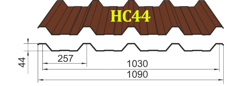 Профнастил HС-44 Тайгер Стил, 0.45 мм цветной матовый
