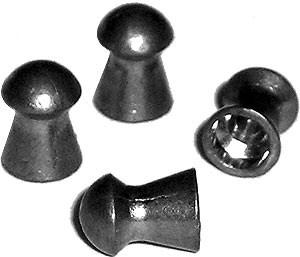 Боеприпасы для пневматического оружия
