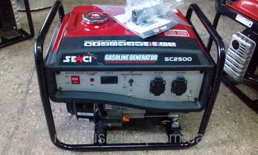 Бензиновый генератор senci senci