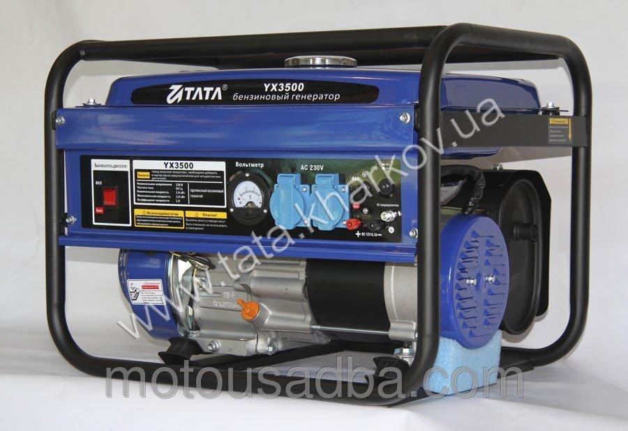 Бензиновый генератор 2 8 квт генератор