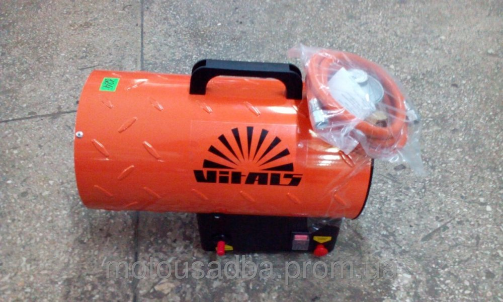 Buy Gas heater of Vitals GH-151