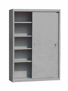 Металлический офисный шкаф Sbm 222
