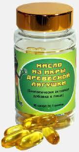 Масло из икры древесной лягушки - скорая помощь для закупоренных сосудов