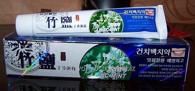 Зубная паста с турмалином и сиренью  (с эффектом отбеливания) Вековой Восток