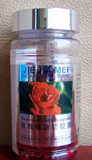 Капсулы с  натуральным   эфирным  маслом розы Вековой Восток