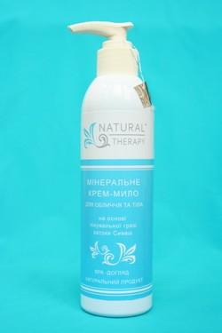Жидкое минеральное крем-мыло Natural Therapy – для лица и тела