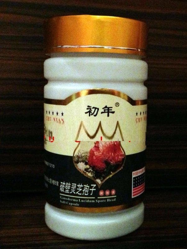 Мейтаке - лечение целебными грибами