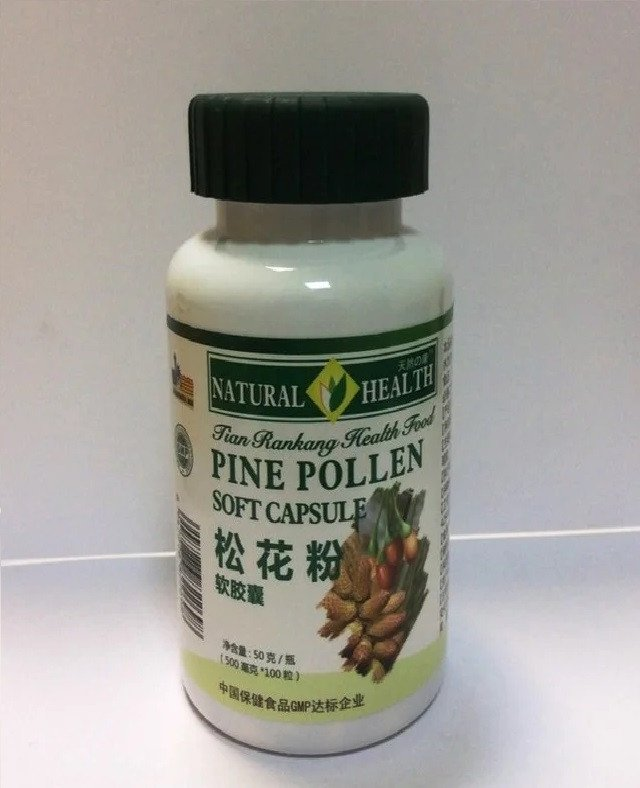 Buy Capsules pine Pollen - a source of youth and health the Century Eas
