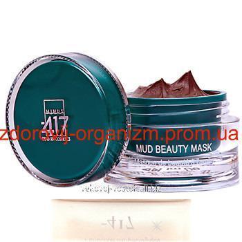 Грязьова маска для особи mud beauty mask minus 417