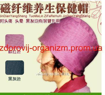 Турмалиновая шапочка с анионами