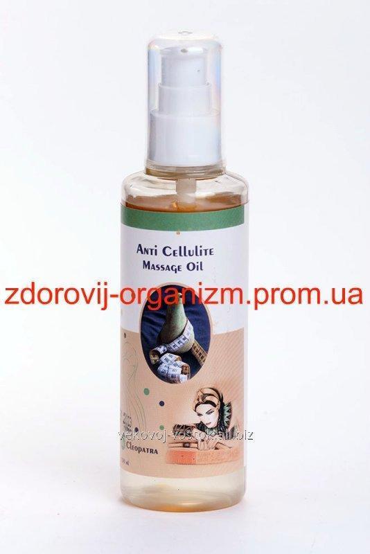 Антицеллюлитное массажное масло Be Cleopatra