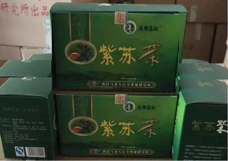 Чай защищающий печень