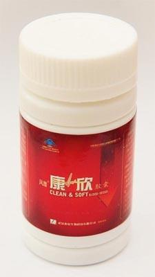 """Капсулы """"Kang Xin"""" позволяют очищать кровь и восстанавливать эластичность стенок сосудов."""
