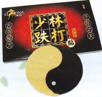 Пластырь Инь-Янь с магнитами для лечения мочеполовой системы
