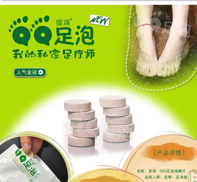 Турмалиновые шипучие таблетки для ванны ног ( 10 шт) Вековой Восток