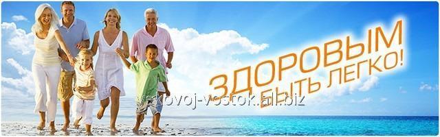 Антипаразитарная программа «Жизнь без паразитов»