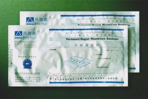 Магнитный Заживляющий пластырь Bang De Li Permanent Magnet Wound-cure Bandages