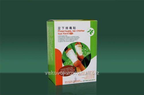 Пластырь Foot patch для выведения токсинов 20 шт