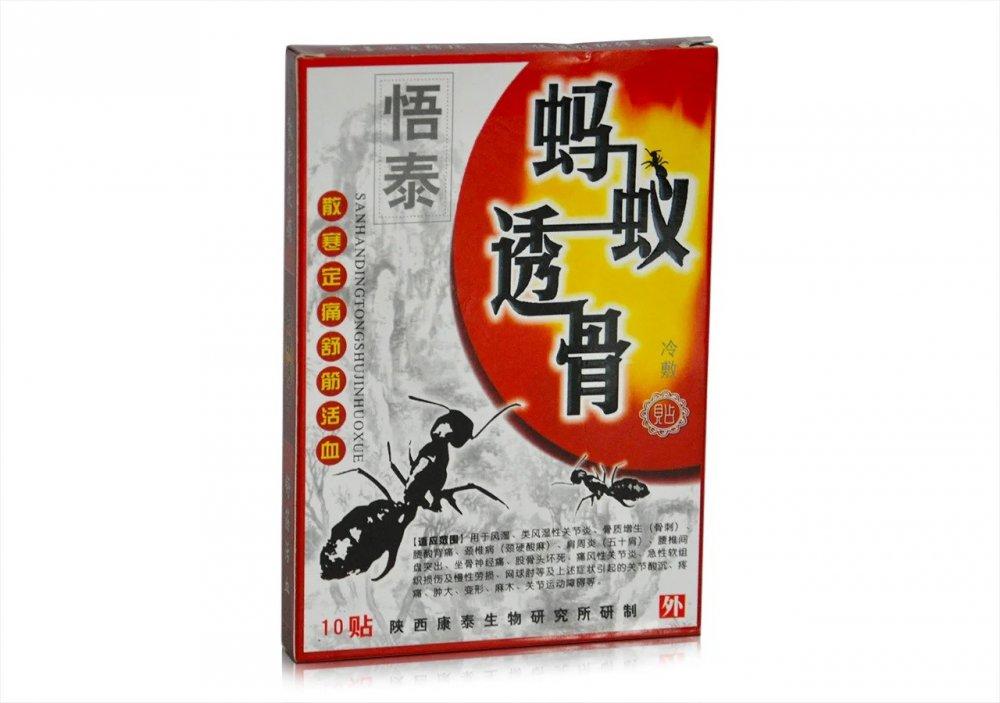 Пластырь из муравьиного яда Вековой Восток Черные муравьи