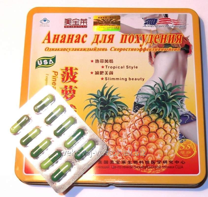 Таблетки для похудения с Ананасом 30 штук