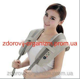 Массажер для массажа плеч с турмалином Wrap Neck&Shoulder Massager Вековой Восток