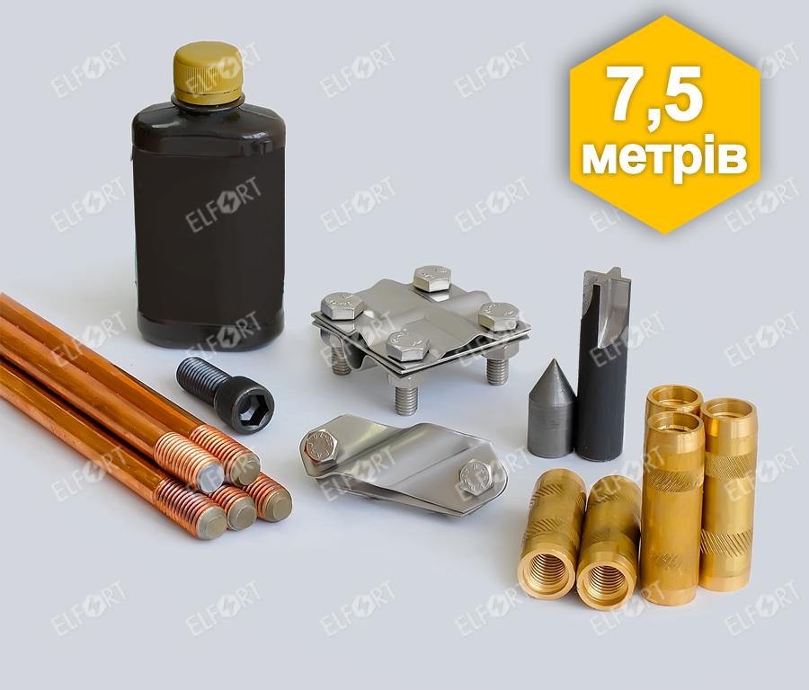 Купить GALMAR-Mini, комплект заземления
