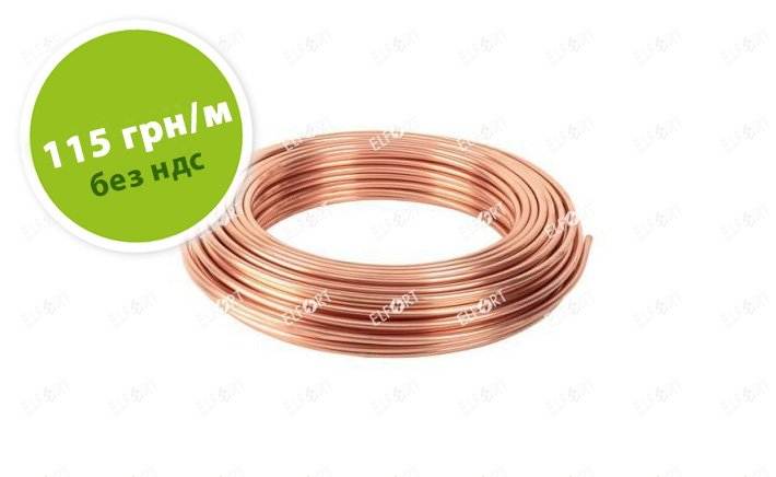 Buy D8mm wire. copper
