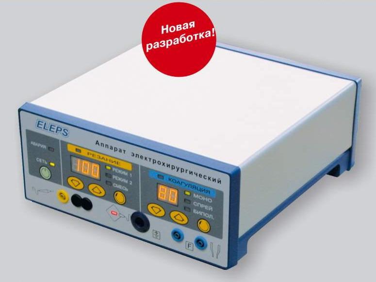 Оборудование и инструмент для малоинвазивной хирургии  НПФ ELEPS