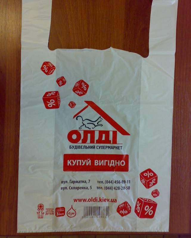 Buy Plastic bag for packaging of construction materials