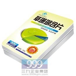 Леденцы для горла (зеленый) Вековой Восток, 999