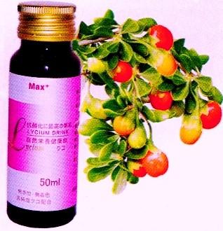 Лиция (Lycium) MAX+ в жидкой форме. Источник витаминов А, С и Е.
